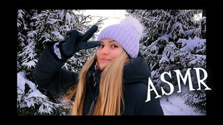 ASMR VLOG | ШЁПОТ ЗИМЫ