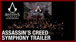 Assassin's Creed Symphony: World Tour Trailer | Ubisoft [NA]
