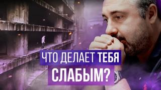 Взрывная мотивация от Алекса Яновского. До мурашек. СМОТРЕТЬ ВСЕМ!