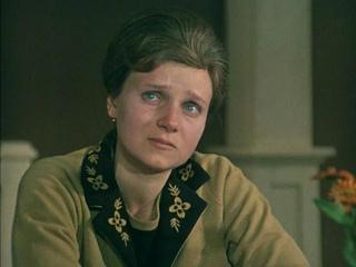 Впервые замужем (1979)