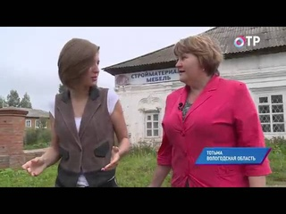 Малые города России: Тотьма - уникальные узоры на домах и кулинарный бренд - пресник