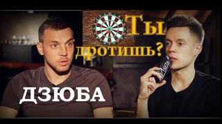 Дзюба - Дудь: интервью про скандальное видео / пародия