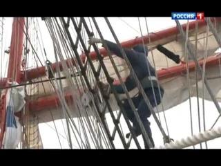 Кругосветка барка Седов. Военная программа Сладкова (3)