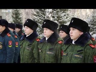 Открытие стелы героям-выпускникам Кемеровского высшего военного училища связи