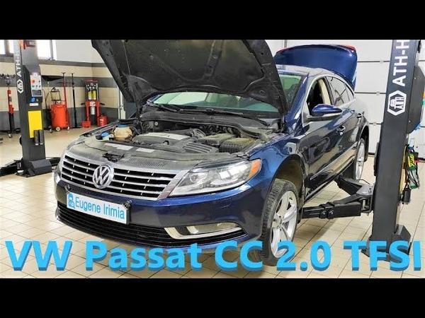 VW Passat CC 2 0TFSI Ошибки по датчику кислорода