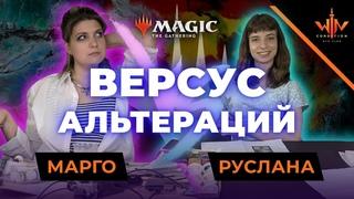 Битва MTG альтераторов! Art versus - рисуем бобров на МТГ картах wincondition altered cards