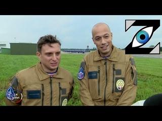 [Zap Télé] Cérémonie du 14 juillet : Mcfly et Carlito volent avec la Patrouille de France (15/07/21)
