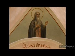 Акафист святому преподобному Иринарху, Ростовскому чудотворцу