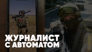 ⚡Журналист с автоматом | Подготовка саммита Путин – Байден | Лукашенко отвечает ЕС | Полный Контакт