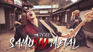 GYZE - SAMURAI METAL (OFFICIAL VIDEO)