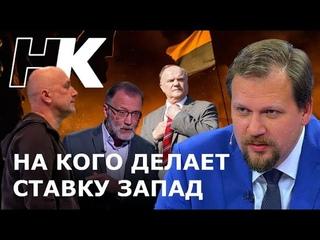 НОВАЯ технология  МАЙДАНА в России/Юрий КОТ