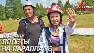 Полеты на параплане с инструктором в Калужской области! Летает - Моисеева Анастасия!