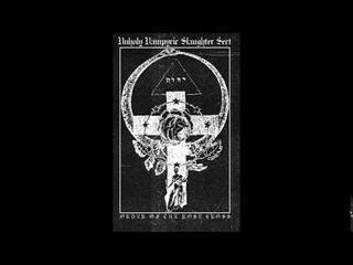 Unholy Vampyric Slaughter Sect (US) - Order of the Rose Cross (Full Demo 2018)