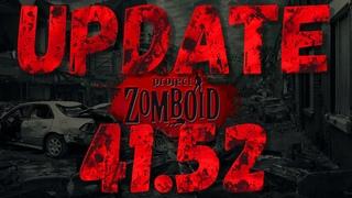 Update  в игре Project Zomboid