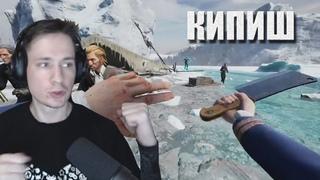 Кипишь на корабле // Макич катает в Dread Hunger #27 (часть 1)