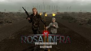 """ROSA INFRA - EP """"Воспоминания о Будущем"""" (Трейлер)"""