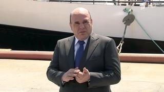 Премьер Михаил Мишустин прибыл на Итуруп, где говорил о развитии дальних территорий.