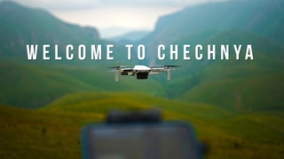 Welcome to Chechnya «Добро пожаловать в Чечню»