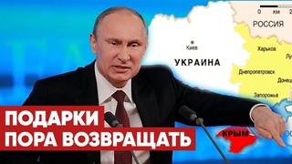 «Одесса, Херсон – это русский юг!»: Багдасаров о подарках СССР Украине и отсутствии идеологии в РФ