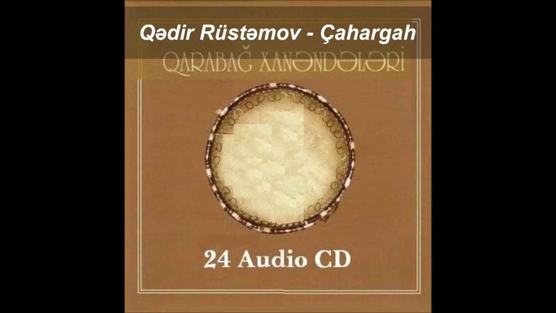 Qədir Rüstəmov Çahargah