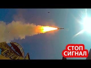 Неизвестная система ПВО на российской авиабазе Хмеймим в Сирии срезала на подлете истребитель F-35