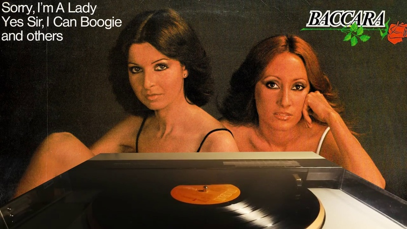 Baccara Yes Sir I Can Boogie Love You Till I Die Granada vinyl Sonus SPM4 Technics SL QL1
