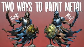 Техники металлика (The BEST Metal Techniques for Miniature Painting EXPLAINED)