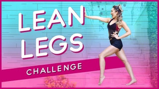 Outer Thighs & Lean Legs Workout ☀ Summer Song Challenge #6 ☀