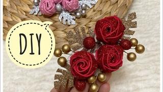 Они ШИКАРНЫ!🔥 Цветы из фоамирана DIY Foam sheet craft ideas
