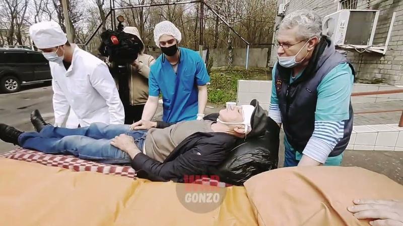⚡️У жителя Донецка тяжелое ранение головы⚡️