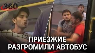 Приезжие избили заступившегося за девушку жителя Мытищ. На джентльмена в автобусе напали вшестером