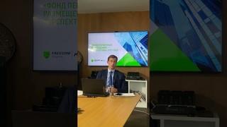 Тимур Турлов - «Фонд первичных размещений» — перспективы 2021 года