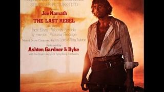the last rebel (1971) OST FULL ALBUM ashton gardner & dyke deep purple