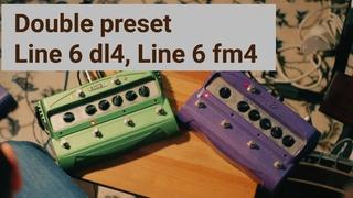 Double preset, Loop sampler, Настройки, Установки / Line 6 dl4, Line 6 fm4