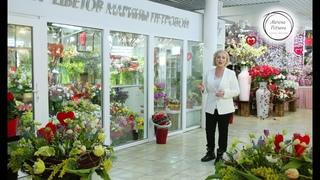 Мастер-класс Марины Петровой: букеты, оформление витрины и шоу-рума ко дню всех влюбленных