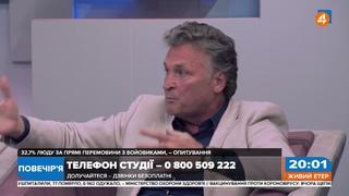 Не можна давати воду до Криму! — Балашов