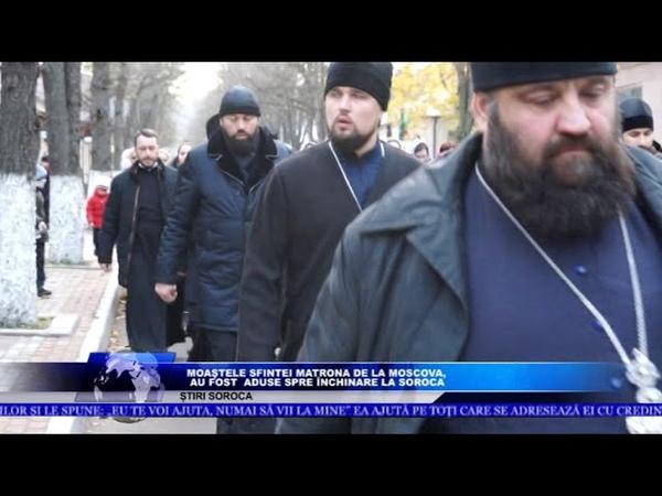 MOAŞTELE SFINTEI MATRONA DE LA MOSCOVA AU FOST ADUSE SPRE ÎNCHINARE LA SOROCA