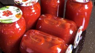 Век живи-век учись! Ленивые помидоры в своем соку БЕЗ УКСУСА, БЕЗ СТЕРИЛИЗАЦИИ, на зиму.