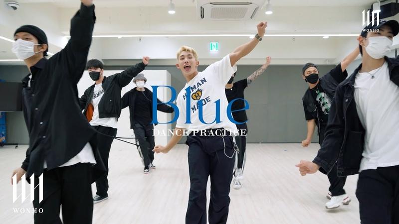 WONHO BLUE Dance Practice