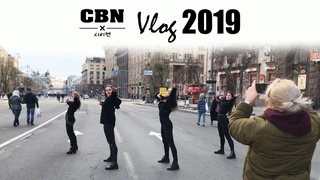 [VLOG] CBN (시비엔) : the making of 'Kill This Love' dance cover _ 2019