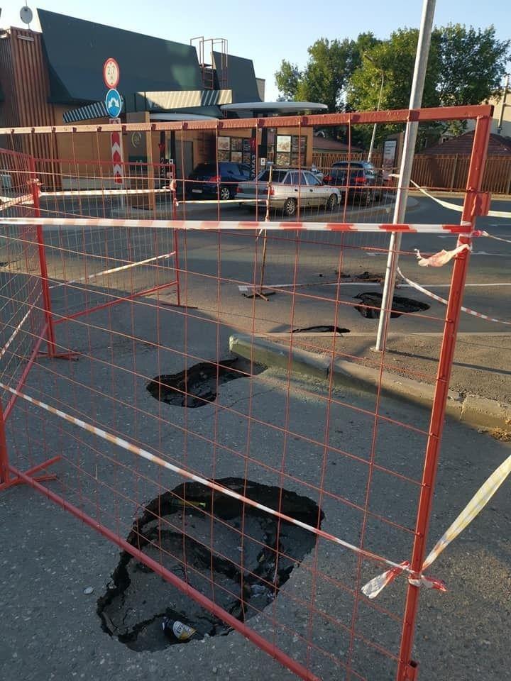 В Ярославле выявлены провалы на проспекте Фрунзе