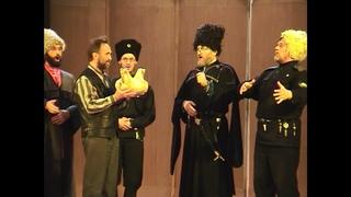 """""""Браво джан миньяр"""", анс. Братина, 2006"""