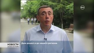 На территории Охинского района до особого распоряжения введен особый противопожарный режим