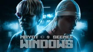 "SEEMEE, MAYOT — WINDOWS (Паблик ""ХИП-ХОП"" - VK)"
