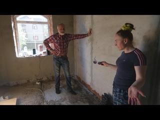 Я Валю из коммуналки в дом за 1,5млн рублей !