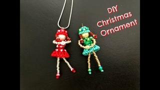 DIY Beaded Ballerina    Beaded Charm    DIY Christmas Ornaments