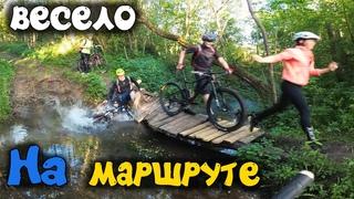 Покатушка на велосипеде по весёлому маршруту / мтб