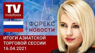 : Как разговор Байдена и Путина влияет на финансовые рынки - Прогноз USD, USD/JPY, AUD/USD