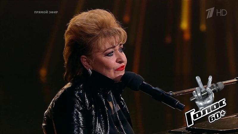 Ольга Котова Это все Голос60 Финал Фрагмент выпуска от01 10 2021