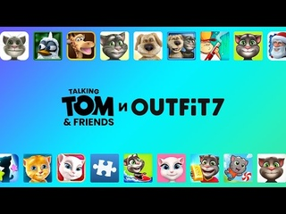 Talking Tom и другие проекты Outfit7